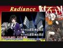 【艦これアレンジ】Radiance【捷一号作戦/友軍艦隊!反撃開始×UK Hardcore】