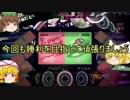 【スプラトゥーン2】 八雲家ゆっくり実況プレイ ~フェス開幕 花粉に負けずに新武器無双⁉~