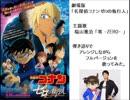 【歌ってみた】福山雅治さんの新曲「零-ZERO-」を弾き語り(フルバージョン)【長崎人】