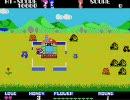 SG-1000/SC-3000 懐かしいゲーム 3