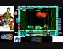 マイティガンヴォルトバースト(3DS)を初見プレイ! その8