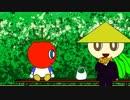 ぽまとまポマトくん! 第2話「空腹のターニップ侍」【自主制作アニメ】