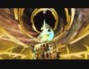 【PSO2】新世を成す幻創の造神 デウスエスカ・ゼフィロス RaHu ソロクリア