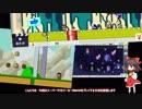 【ゆっくり解説】スーパーマリオメーカーのMODをプレイする方法