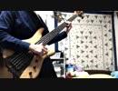 【ベース】 ロキ/みきとP 【弾いてみた】TAB譜有り