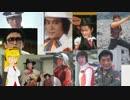 第94位:【結月ゆかりと】門矢ゆかりの特撮講座 part14【ずん子とマキとなんか】 thumbnail