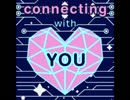 【maimai】connecting with you【音源】