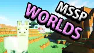 【日刊Minecraft】真・最強の匠は誰か!?絶望的センス4人衆がMinecraftをカオス実況!