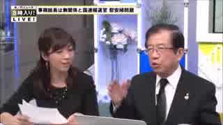 女性差別してるのは、日本でなくヨーロッパ!?