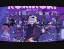 【合唱】ロキ【6人】