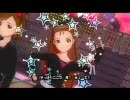 アイドルマスター 「ふぃぎゅ@メイト」 真美・伊織・やよい thumbnail
