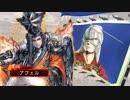 【三国志大戦】伊達4の影を追って Part65 対 6枚漢鳴【一品】