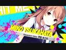 【PS4版】君の瞳にヒットミー みこルート(4)