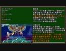 【Lv5】世界樹の迷宮 極限低レベル攻略 part4【アンデッドキング】