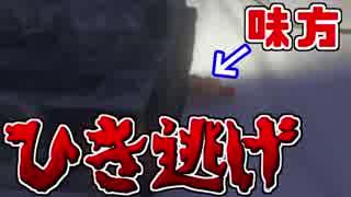 【GTA5】ゲリラ部隊に砲撃しながら味方をバックでひいてみた【実況】