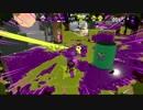 【神回】いつもとは一味違うヨシティーのスプラトゥーン2【ゲーム実況】