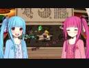 【マリオパーティ4】おしゃべり姉妹のプレゼント part2【琴葉姉妹】