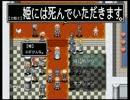 卍【実況】戦争と集団心理と姫様とpart1 thumbnail
