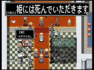 卍【実況】戦争と集団心理と姫様とpart1