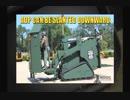 第85位:警察特殊部隊用装甲ドーザー「The Rook」