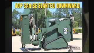 警察特殊部隊用装甲ドーザー「The Rook」