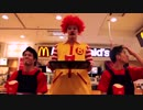 【BeatBuddyBoi】マクドナルドのポテトが揚がる音で踊ってみた【ハッピーポテトダンス】