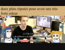 【ポプテピ9話】仏語字幕とフランス料理の話(JAPON MiGNON #4)