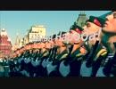 [ソ連軍歌] 我ら人民の軍