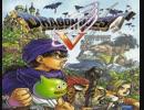 part7 PS2版 ドラゴンクエストⅤ 初見プレイ