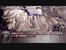 【怪異318】SCP-1903-JP - 祖国と家族と白き山