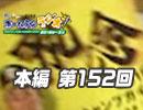 【第152回】れい&ゆいの文化放送ホームランラジオ!