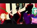 【MMD鬼徹】鬼徹女子+鬼神でスキスキ絶頂症【第3回MMD鬼徹桃祭り】