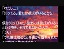 【失恋】甘酸っぱい思いで2001
