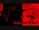 【十周年記念合作】M.C.ドナルドは火先に染まったのか?最終鬼畜道化師ドナルドール・M