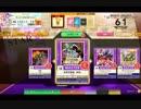 【CHUNITHM】玩具狂奏曲 -終焉-(MASTER) LV14【機神の暴走】