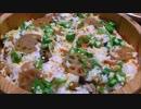 荒谷竜太の日本食レシピ☆五目寿司の作り方
