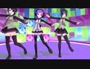[MMD]デフォ子モデル3体が「Gravity=Reality」踊った
