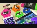 第30位:[アイロンビーズ]のっかるイカ!スマホやタブレットにのっかるイカマスコット(スプラトゥーン2)作ってみた!(ゆっくり) thumbnail