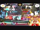 ★スマホesports★ 戦の時間だ、この野郎!#302