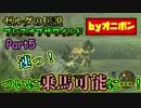 【初見実況】ゼルダの伝説BotW オニボンのハイラル旅行記【5ページ目】