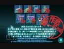 艦これ2018冬イベE-7丁 ラストダンス (2018年03月05日-23時00分)