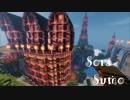 【Minecraft】そうだ、空に住もう【27話目】