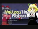 【合作】Yellow Head Red Ribbon Joe