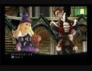 [ゲーム動画] 好きだったゲーム グリムグリモア ストーリーのみ #10