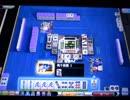 【MJ】 MJ Arcade Katsu.SがR2500を目指す 027【MJAC】