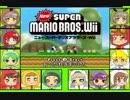 #18-3 バグズゲーム劇場『NewスーパーマリオブラザーズWii』 (FINAL)