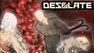 【サバイバルホラー】4人で生き残れ!『DESOLATE』実況プレイ#2