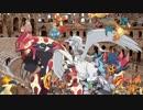 『炎+○○統一フリー編』アローラ縦断ポケモンクイズ_Rフレア団の炎統一3-2【ポケモンUSM】【ゆっくり】