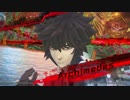 PS4/Vita新作『Fate/EXTELLA LINK』プレイ動画【アルキメデス】篇