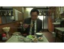第30位:孤独のグルメ Season6 第2話 thumbnail